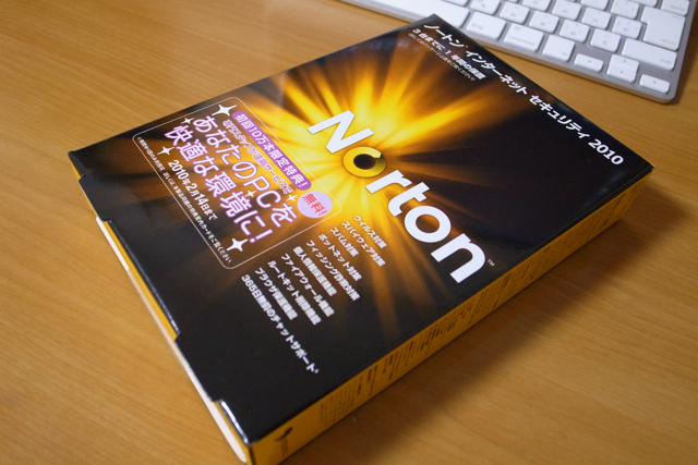 Norton Internet Security 2010の写真