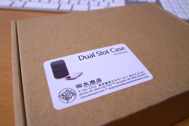 国立商店 Dual Slot Case for iPhoneの写真