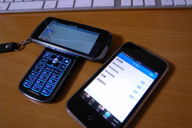 iPhone 3GとF-09Aの写真