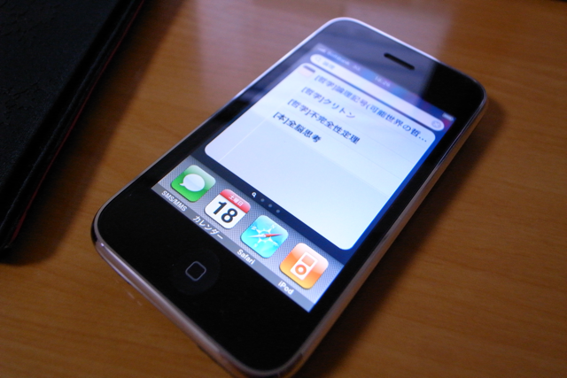 iPhone 3GSの写真