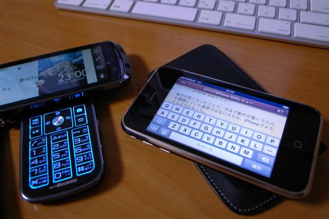 iPhone 3GSとdocomo F-09Aの写真
