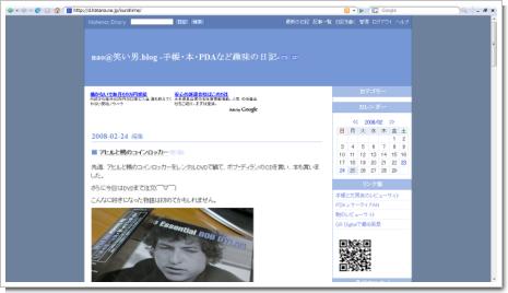 nao@笑い男.blogのスクリーンショット