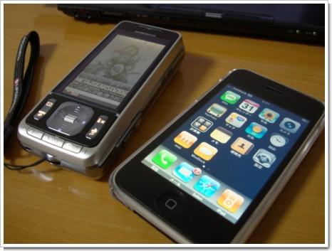 iPhone 3GとSO905icsの写真