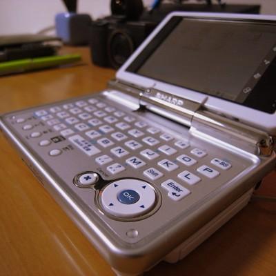Zaurus SL-C3000の写真