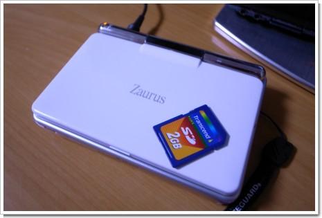 Tanscend SDカード 2GBとZaurus SL-C3000の写真