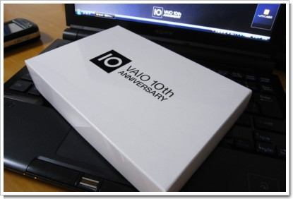 SONY VAIO Type TZ 10周年記念モデルを購入したときにもらった記念品の写真