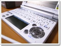 カシオ エクスワード XD-SP6600WEの写真
