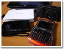 エクスワードと、X02HTと、SO903iTVと、GR DIGITALの写真