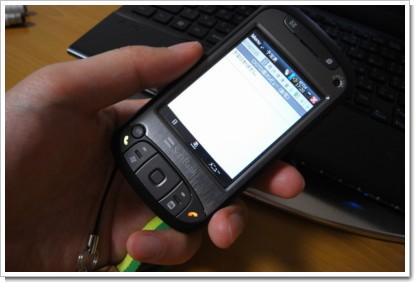 SoftBank X01HTの写真