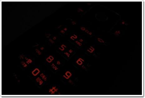 ドコモケータイ FOMA SO903iTVのキーボードの写真