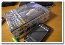 攻殻機動隊 STAND ALONE COMPLEX DVD-BOX (初回限定生産)の写真