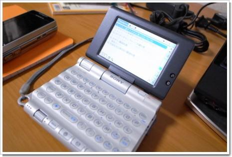 SONY CLIE PEG-UX50の写真