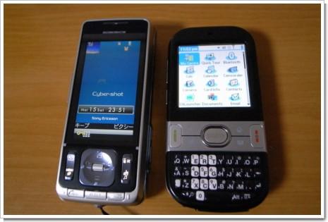 Palm CentroとSO905iCSの写真
