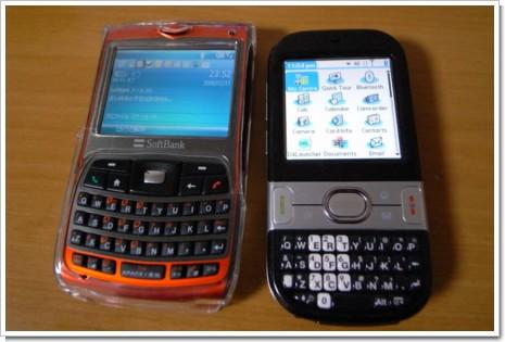 Palm CentroとX02HTの写真