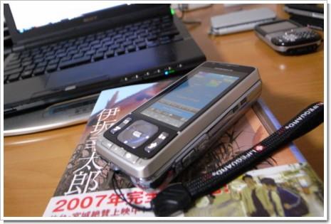 サイバーショット携帯 SO905iCSの写真