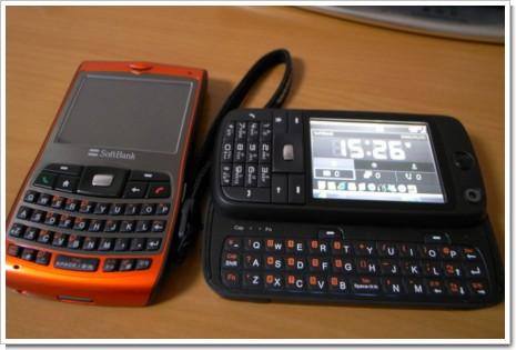 X03HTとX02HTの比較写真