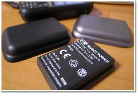 X03HT用大容量バッテリーの写真