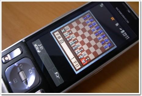 SO905iCSでチェスのiアプリの写真