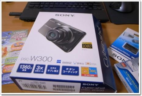 Cyber-shot DSC-W300の写真