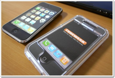 フォーカルポイントコンピュータ TUNESHELL for iPhone 3G TUN-PH-000005の写真