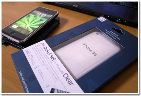 エアージャケット セット for iPhone 3Gの写真