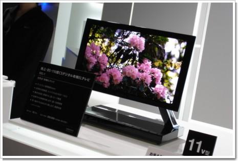 SONY 有機ELテレビ XEL-1の写真