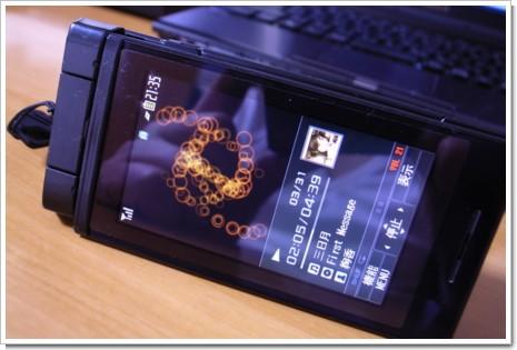 SO903iTVの写真