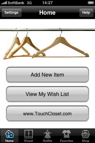 TouchClosetのスクリーンショット