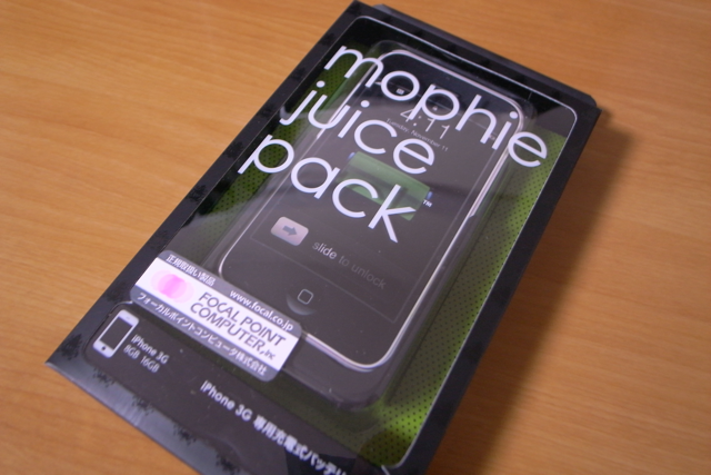 mophie juice packの写真