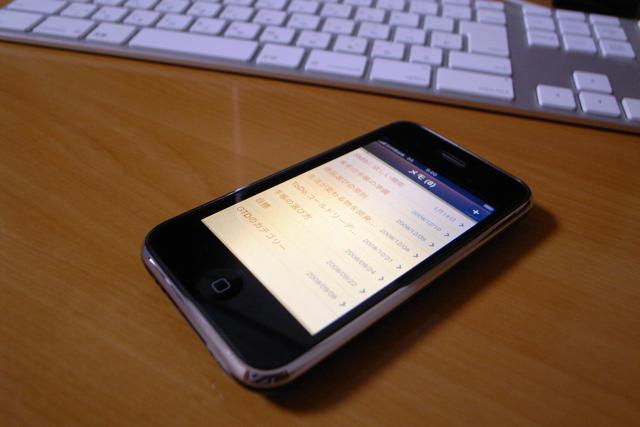 iPhone 3Gの写真